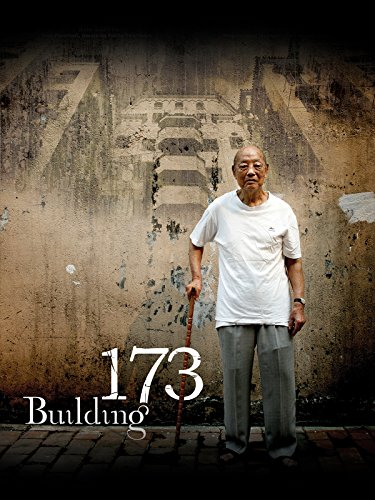 Building 173 on Amazon Prime Instant Video UK