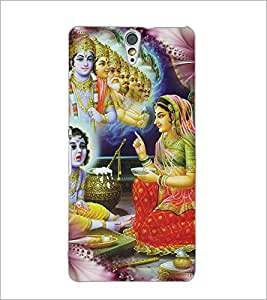 PrintDhaba Lord Krishna D-4534 Back Case Cover for SONY XPERIA C5 ULTRA (Multi-Coloured)