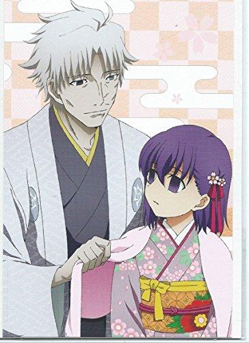 Fate /Zero C83限定年賀セット ポストカード 間桐雁夜、間桐桜 単品