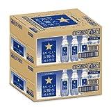 [2CS] サッポロ おいしい炭酸水 (500ml×24本)×2箱