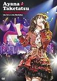 apple symphonythe Live & the Birthday DVD