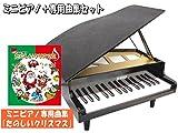 カワイ ミニピアノ ミニグランドピアノ ブラック 黒 木製 たのしいクリスマス曲集付 1114 KAWAI
