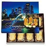 [シンガポールお土産]マーライオン マカデミアナッツクッキー1箱(シンガポール土産・海外土産)
