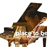 place to be(初回生産限定盤)(DVD付)
