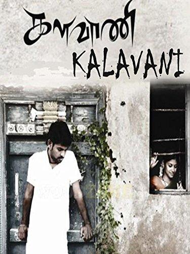 Kalavani on Amazon Prime Video UK