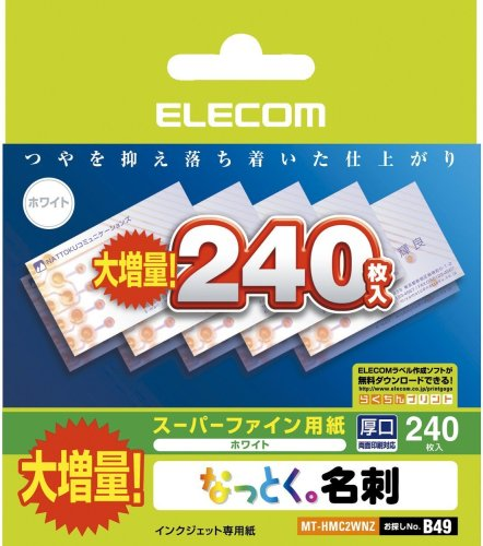 ELECOM 名刺用紙 スーパーファイン紙 厚口 名刺サイズ 増量版 MT-HMC2WNZ