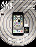 MacPeople 2014年11月号 [雑誌] (マックピープル)
