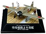 1/100 翼コレクションEX 「空母瑞鶴より発艦」 零戦21型 岩本徹三機