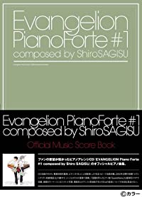EVANGELION Piano Forte #1 composed by Shiro SAGISU Official Music Score Book