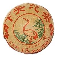2007 Xiaguan Tuo Cha Top Grade Aged Pu'er Puerh Tea 100g