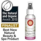 ESSENCE OF MOROCCO ® NOURISHING ORGANIC MOROCCAN ROSE ARGAN OIL 100%. WINNER FINALIST BEST NEW NATURAL BEAUTY & SPA PRODUCT 2013. 100 ML
