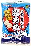 早川製菓 こだわりの塩飴 120g×20袋