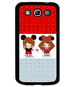 Fuson Premium Cute Couple Metal Printed with Hard Plastic Back Case Cover for Samsung Galaxy Grand Quattro i8550 i8552