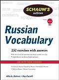 img - for Schaum's Outline of Russian Vocabulary (Schaum's Outlines) by Alfia Rakova (2011-02-21) book / textbook / text book