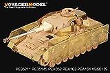 WWⅡドイツ軍 Ⅳ号戦車J型用サイドスカート(グリル)[PEA164]1/35 WWII German Panzer.IV Ausf.J