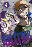 べるぜバブ DVD 04巻 9/28発売