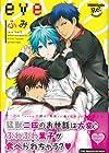 ふみ eve (F-Book Selection)