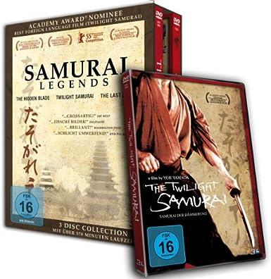 Samurai Legends, DVD