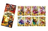 ドラゴンクエスト モンスターバトルロードIIレジェンド マスタースキャンファイル スペシャルカード2