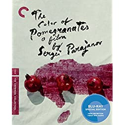 The Color of Pomegranates [Blu-ray]