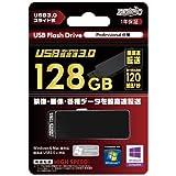 HDUF104S128G3 [128GB]