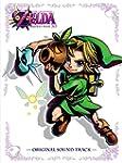 Game Music - The Legend Of Zelda: Maj...