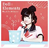 Scream And Shout-Doll☆Elements