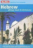Berlitz Hebrew Phrase Book & Dictionary