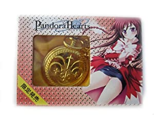 Pandora Hearts Jack Vessalius golden Pocket Watch