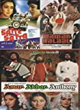 Amitabh Bachchan Set of 3 DVD Collection (Namak Halal / Satte Pe Satta / Amar Akbar Anthony)