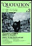 QUOTATION Worldwide Creative Journal no.3