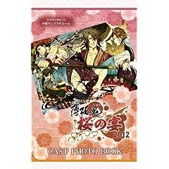 �����S ���̉� 2012 [DVD]