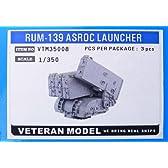 1/350 RUM-139 アスロックランチャー