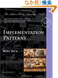 Implementation Patterns (Addison-Wesley Signature Series (Beck))
