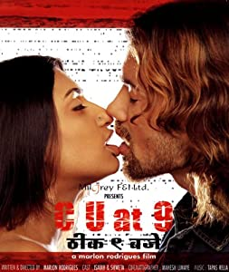 Online sex movies in hindi