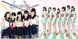NEO from アイドリング NEO Kiss Memories +キミといたナツ 2枚セット