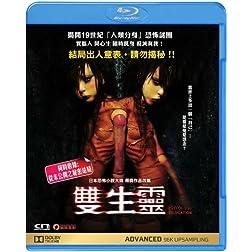 Bilocation [Blu-ray]