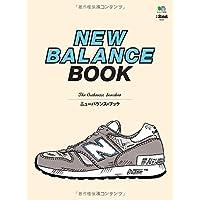 NEW BALANCE BOOK 表紙画像