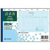 ヒサゴ 請求書(外税対応) B6ヨコ 製本タイプ 2枚複写 50組 BS0302