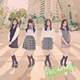賛成カワイイ!  (CD+DVD)                 (Type-C) (通常盤)