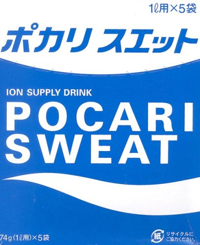 effects of the pocari sports drink While they may seem harmless, a sports drink is not the best beverage choice for the casual athlete alana fiorentino, rd, cdn, who is a clinical dietitian so before you reach for your next bottle on your way to the gym, consider the following negative effects of sports drinks you may find yourself filling.
