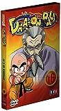 Dragon Ball - Vol.16 (dvd)