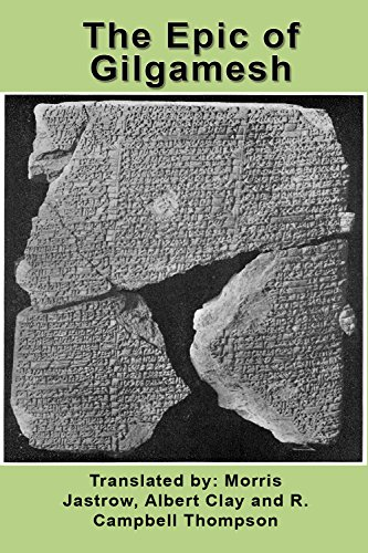 epic of gilgamesh analytical essay