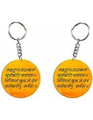 Ganesh Chaturthi Special 12 (Vakra Tunda Mantra) Key Chain By Iberrys