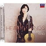 Heartstrings (SACD) (限量編號版) ~ 楊雪霏