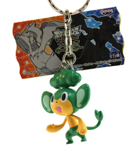 "Pokemon Best Wishes Figure Keychain Banpresto 2011 - 2"" - Yanappu/Pansage"