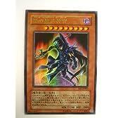 遊戯王 黒の魔法神官 マジック・ハイエロファント・オブ・ブラック Vジャンプ付録 ウルトラレア