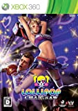 LOLLIPOP CHAINSAW (通常版)