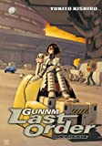 Gunnm Last Order nº 20/25
