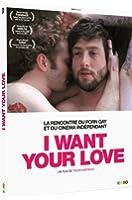I Want Your Love - DVD [Edizione: Francia]